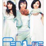 Vol.19ピッチが上ずって聴こえる。『パーフェクトスター・パーフェクトスタイル / Perfume』