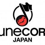 Apple Music や LINE MUSIC に TUNECORE JAPAN を使って手軽に楽曲を配信しよう!