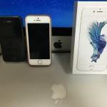 iPhone6sと共に格安SIMに乗り換えたら2年間で10万ちょっとの節約になりました。