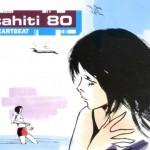 Vol.96 まっすぐな表現が可愛らしい曲!『Heartbeat / tahiti 80』