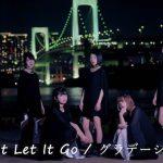 アイドルユニット「POMERO」に楽曲『Can't Let It Go』『グラデーション』を提供しました。